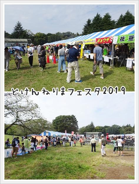fc2_2019-10-04_01.jpg