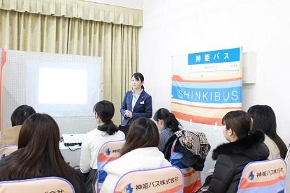 ☆☆神姫バス (2)