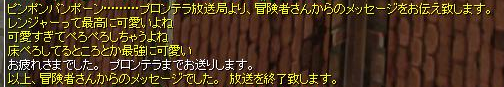 20191031_1.png