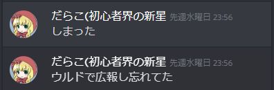 20191104_3.png