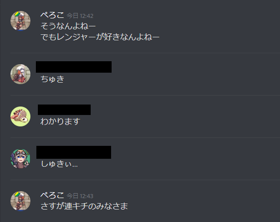 20191114_3.png