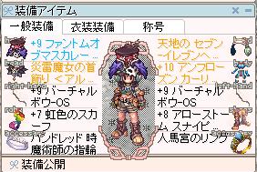 01_基本セット