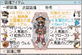 02_基本セット(獄)
