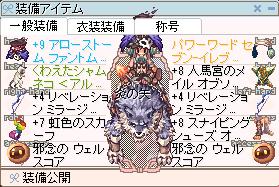 07_ハティークトル
