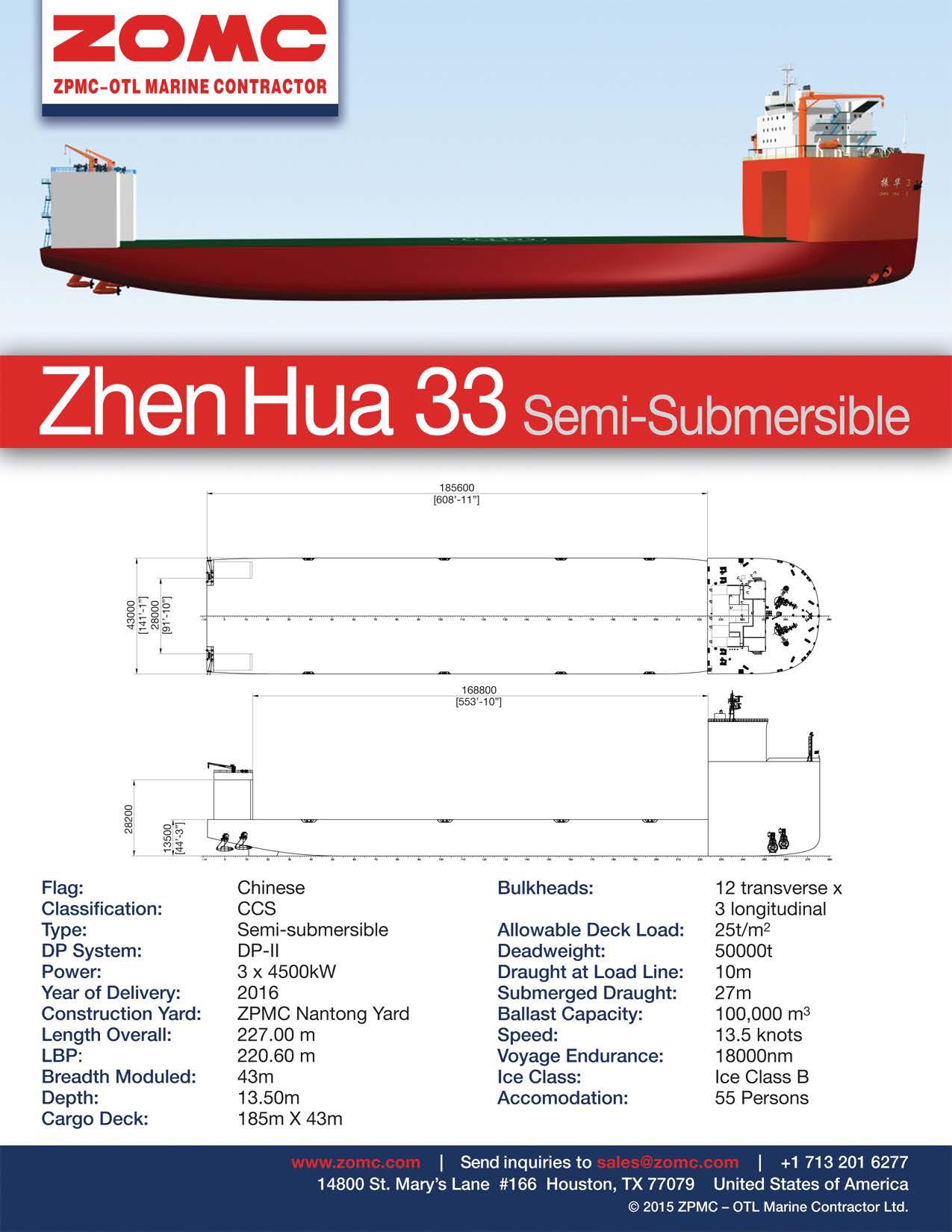 ZhenHua33Brochure.jpg