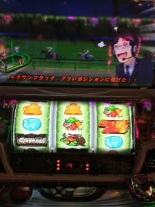 G1優駿倶楽部2-2