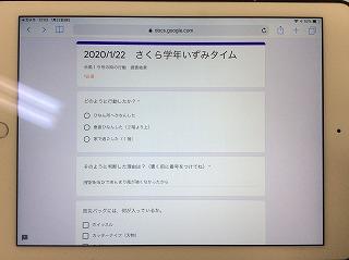20200123205628_p1540.jpg