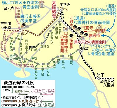 鎌倉市~藤沢市の路線図201611