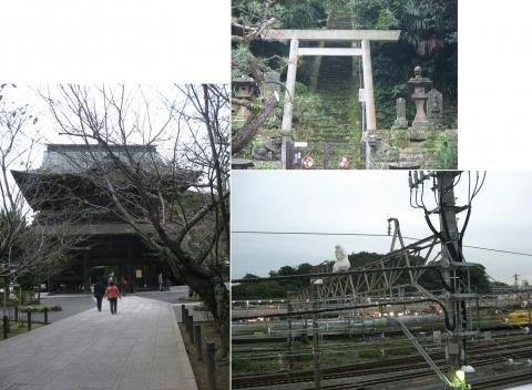 05鎌倉市山ノ内、建長寺(索引記事用)連結