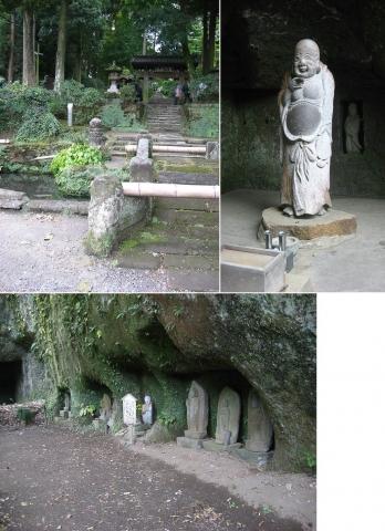 03浄智寺の石仏(索引記事用)