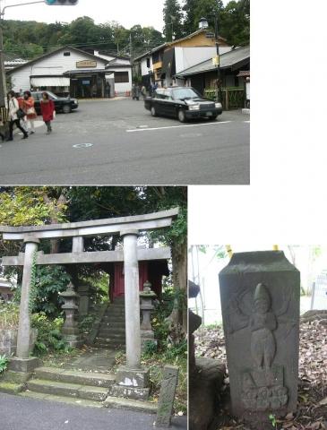 01北鎌倉駅と山仲稲荷