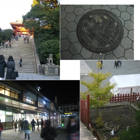 06鶴岡八幡宮(索引記事用)連結