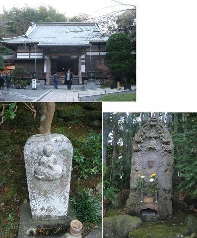 05報国寺の本堂(索引記事用)連結