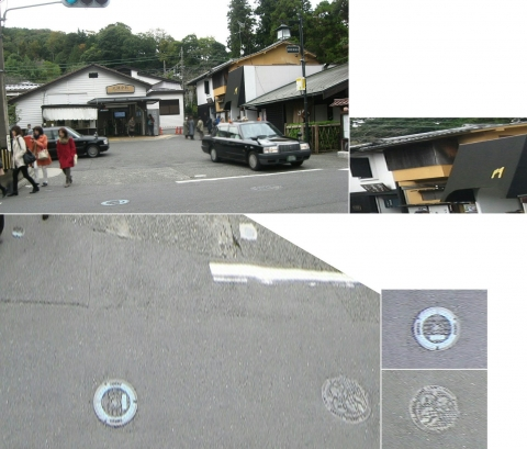 08北鎌倉駅(連結)