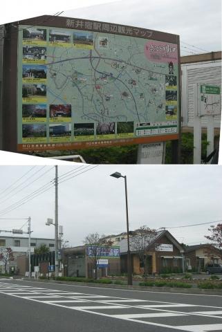 04新井宿駅(索引記事用)連結