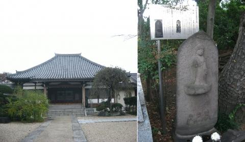 06実正寺の本堂(索引記事用)連結