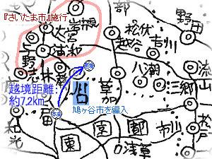 川口市にある東京都23区の越境蓋(地図)