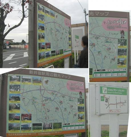 02新井宿駅前の案内板(連結)