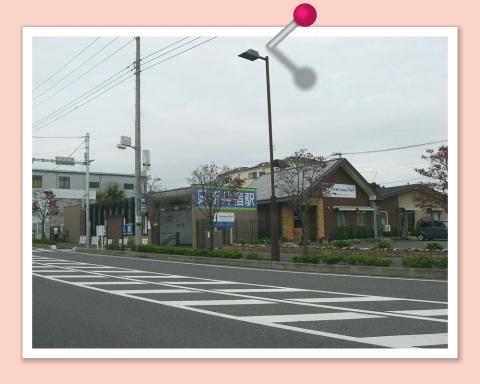 01新井宿駅(白縁)