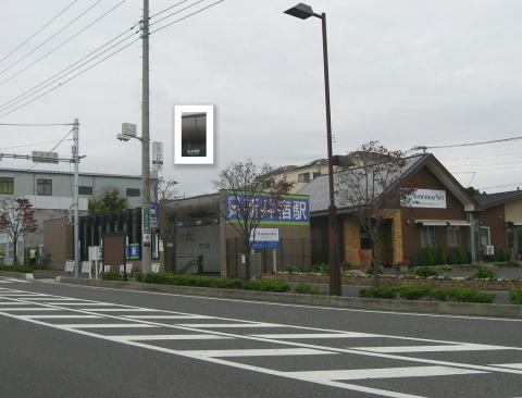 16新井宿駅(連結)