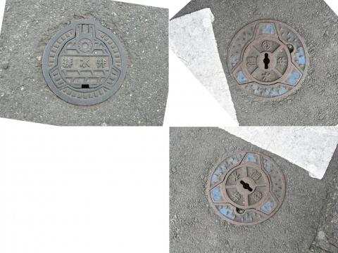 13旧鳩ヶ谷市章入り制水弁(連結)