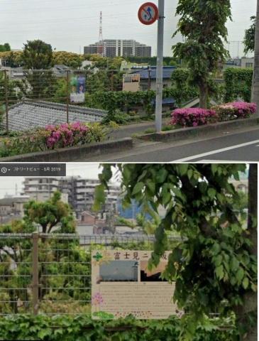21富士見二重坂の案内板(連結)