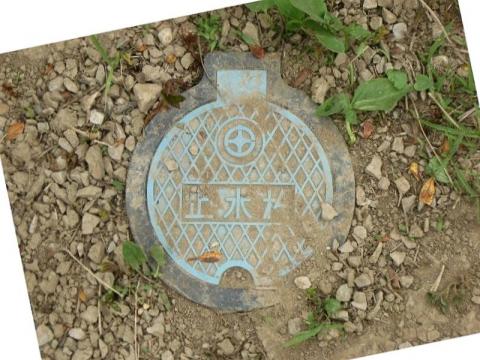 旧庄和町章入りの止水栓(越境蓋)