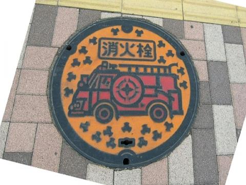 行田市章入り消火栓(高源寺前)