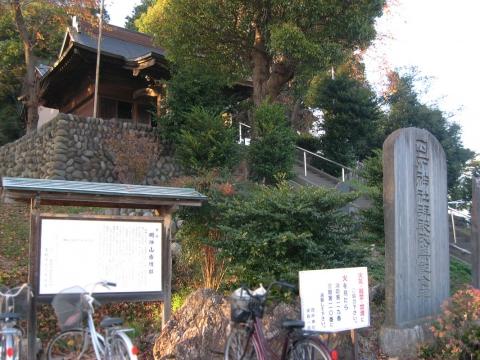 足利市朝倉町、四所神社201411(その1)