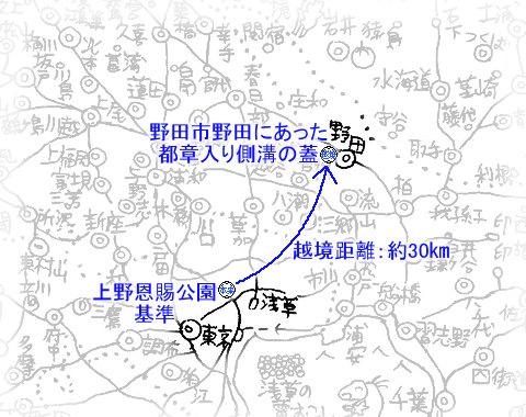 02越境蓋(東京都と野田市)