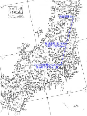 06越境蓋(さいたま市と涌谷町)