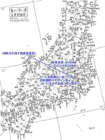 08越境蓋(さいたま市と旧能都町)
