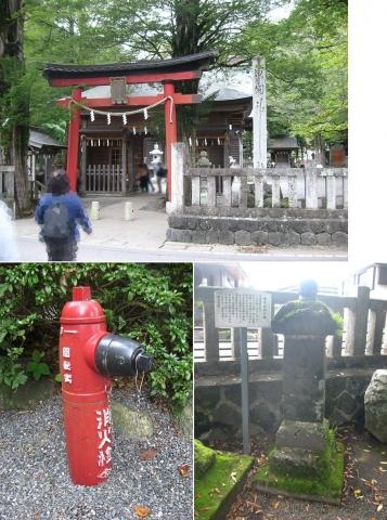 02忍野村・浅間神社(索引用)連結