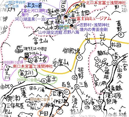 山梨県富士吉田市~静岡県富士宮市の地図0