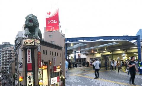 04川口駅(索引記事用)連結