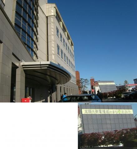 太田市役所201502(その1)連結