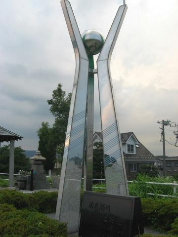 台風慰霊碑(その1)