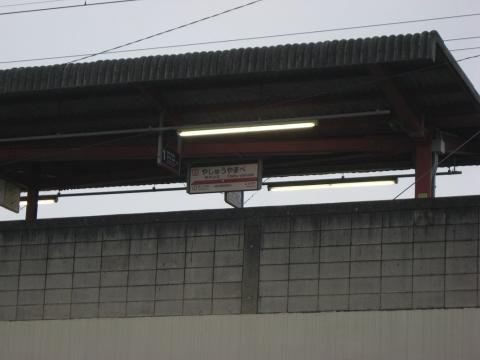 野州山辺駅(その3)