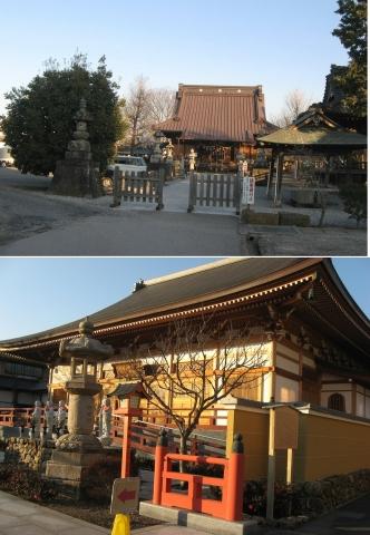 01栃木市・神明宮と満福寺201501(索引記事用)