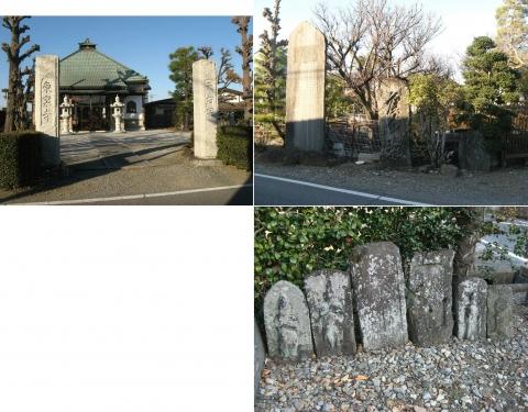 03栃木市沼和田町・東泉寺(索引記事用)