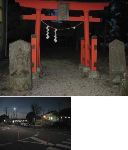 07大平町富田・星宮神社(索引記事用)連結