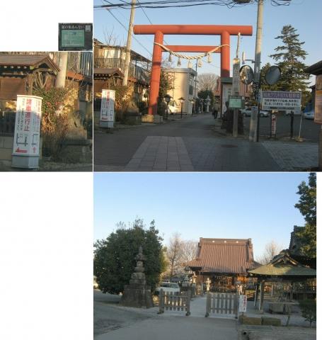 04栃木市旭町、神明宮など(連結その2)