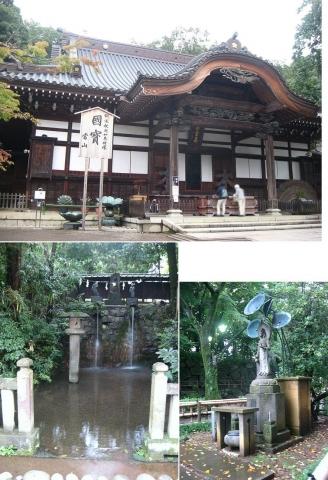 深大寺と神代植物公園(索引記事用)連結その2