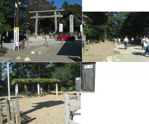 04鹿嶋市宮内、鹿島神宮(連結その3)