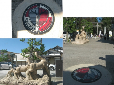 03鹿嶋市宮内、鹿島神宮(連結その2)