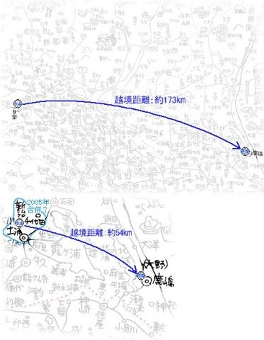 02甘楽町と旧新治村の越境蓋(地図)