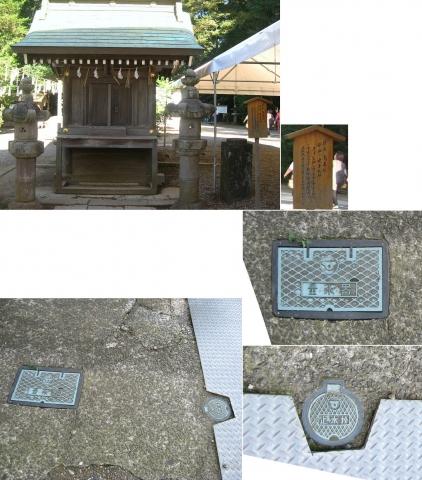 鹿嶋市宮内、鹿島神宮(連結その14)