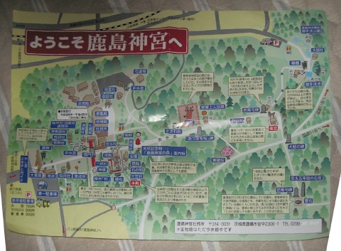 19鹿島神宮の境内マップ
