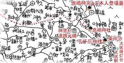 鹿嶋市と銚子市周辺の地図