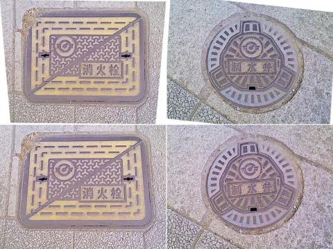 旧尾島町章入り制水弁201305(連結)